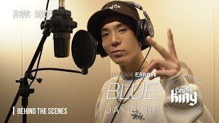[HUMAN ERROR] BLUE (EMPTY KING - JAYLERR) [Behind The Scene]