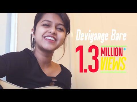 Drill Team - Deviyange Bare Ft. Sanuka (Acoustic Cover) - Yohani De Silva