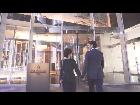オリジナルオープニングムービー! ご自宅周辺から会場のシャングリ・ラ ホテル 東京まで行く様子を、いつも通りのふたりの感じで制作しまし...