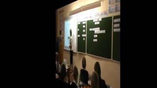 Фрагмент урока русского языка 3 класс