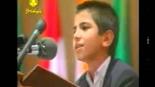 Beautiful Tilawat by iranian Child 2.