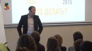 видео kpi маркетолога - маркетинг для практиков