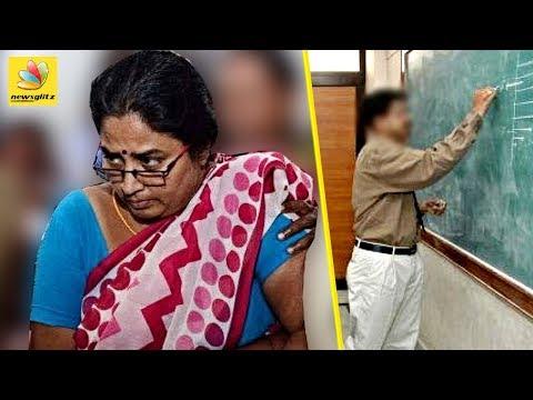 பரபரப்பு  வாக்குமூலம் : Nirmala Devi Confess to the Police    Madurai Kamaraj University scandal