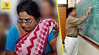 Video பரபரப்பு  வாக்குமூலம் : Nirmala Devi Confess to the Police |  Madurai Kamaraj University scandal download MP3, 3GP, MP4, WEBM, AVI, FLV April 2018