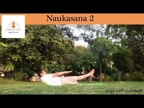 naukasana 2 l navasana boat posture facing upwards  youtube