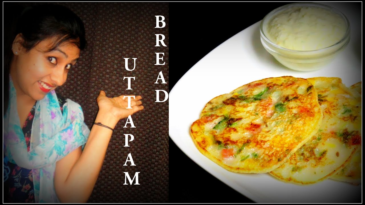 Bread uttapam recipe in hindi indian snacks recipes indian recipe bread uttapam recipe in hindi indian snacks recipes indian recipe vegan indian recipes recipe ekta youtube forumfinder Image collections