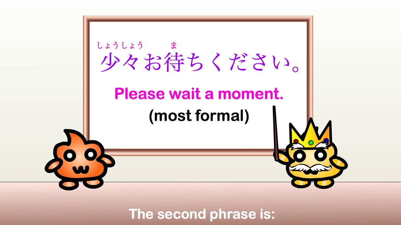 japanese how to say however