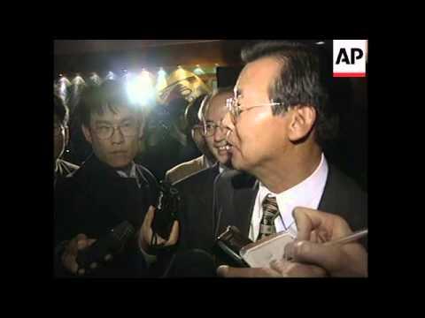FRANCE: SOUTH KOREAN CENTRAL BANK GOVERNOR PRESS CONFERENCE