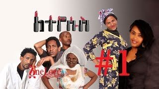 Eritrean New Movie Letyesus Part 01