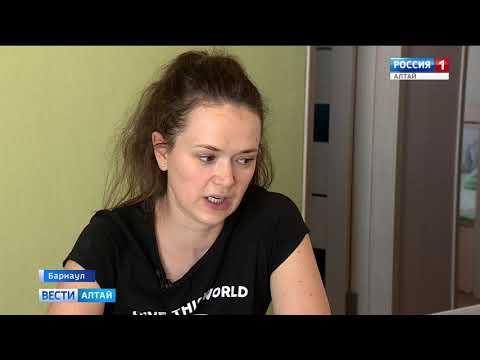 Как работает программа «Молодая семья» в Алтайском крае?