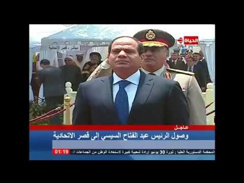 رسمياً المشير السيسي رئيساً للجمهورية .. الرئيس السيسي يتفقد حرس الشرف ويؤدى السلام الجمهورى