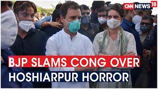 BJP Questions Silence Of Congress Leaders Over Hoshiarpur Case | CNN News18