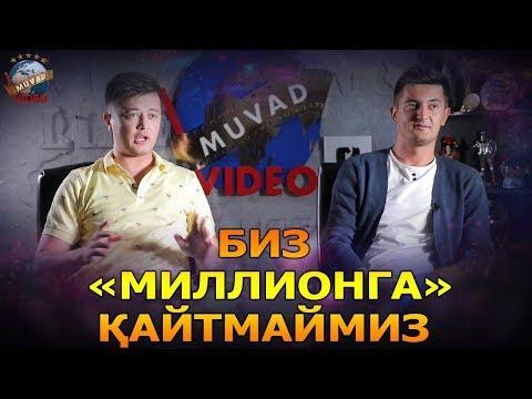 """Ahmad Temirov """"BRAVO"""" - Yolg`ondan Yuzi Qizarishi, Konsertdan Keyingi To`yi Va Kichik Biznes Haqida"""