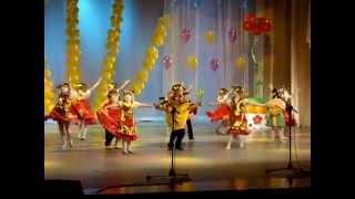 Танец 'Пых-пых, самовар'