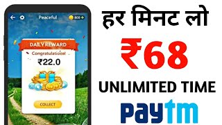 New App ₹68+₹68 Paytm Cash Unlimited Time || New Earning App 2019 || Best Paytm Cash Earning Apps