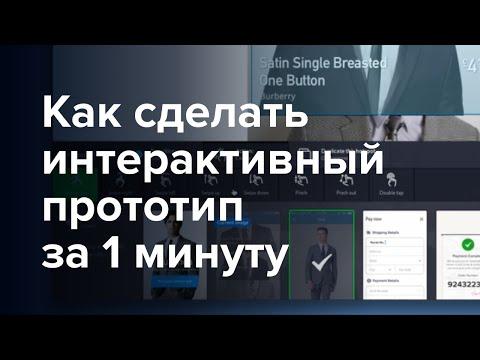 сайты и приложения для секс знакомства