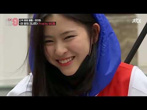 [VIETSUB] MIXNINE Ep 11 - Shin RyuJin Cut