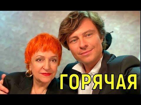 Она такая горячая \\\ Прохор Шаляпин о новом романе