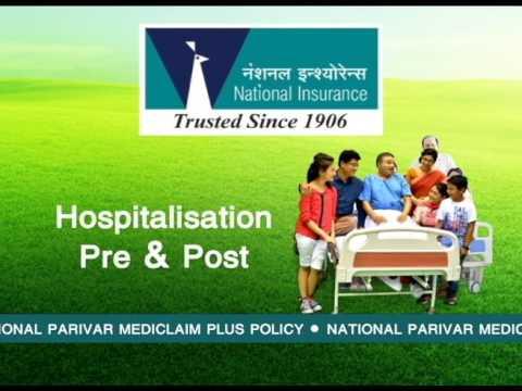 National Insurance Parivar Mediclaim - YouTube