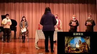 Publication Date: 2020-12-22   Video Title: 22-12-2020 聖誕祈禱禮
