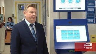 в пенсионном фонде Мордовии презентовали новые терминалы справочной информации клиентских служб ПФР