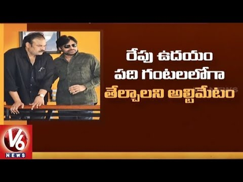 Pawan Kalyan Gives 1 Day Ultimatum To Respond On RGV Issue | V6 News thumbnail