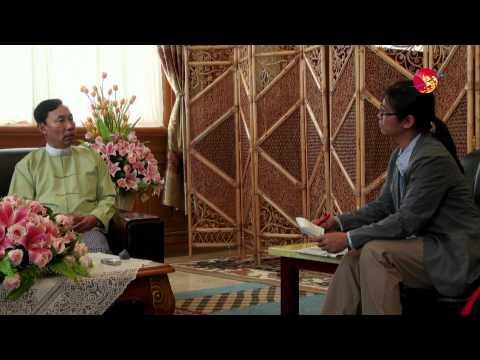 U Shwe Mann Interview (part-1)