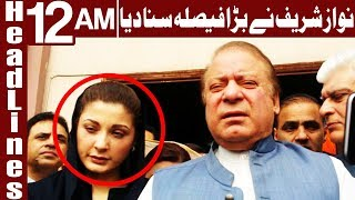 No chance of corruption in our cases - Headlines 12 AM - 25 April 2018 - Express news