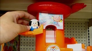 それいけ! アンパンマン おもちゃ コロロンパーク anpanman  Toy thumbnail