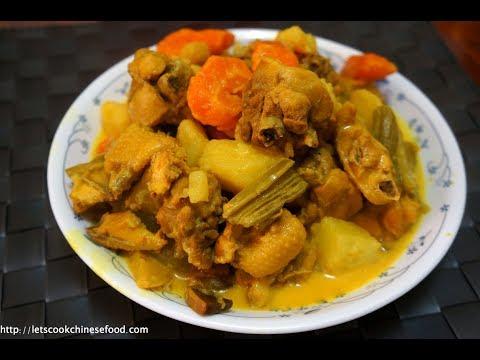 Home Cooking Recipe:Portuguese Chicken