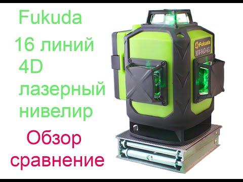 Обзор 4Д лазерного построителя Fukuda и Boics с Aliexpress