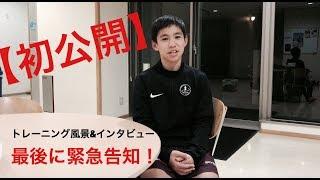【初公開】バリエンテチャンネル第一弾!
