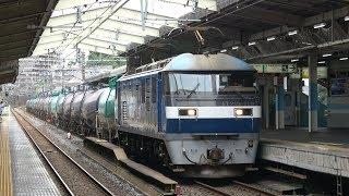 EF210-110牽引の石油貨物(8681レ)新松戸駅通過
