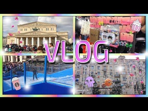 VLOG: Москва 870, Marmalato, Коллекция Елены Шейдлиной, новый рюкзак.