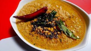 kollu chutney in tamil |horse gram chutney | kollu thuvaiyal in tamil | kollu recipe