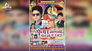 saya sari lehnga साया साडी लहँगा popular bhojpuri dance song 2016 golu tiger