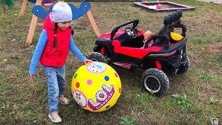 Вот это находка! Маша нашла на детской площадке Гигантский шар LoL Surprise