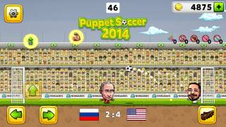 Puppet Soccer 2014 - Football Android Gameplay #1