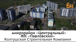 видео Новостройки в Колтушах, Всеволожский район