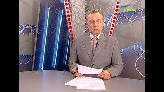 Новости Одессы 15.06.2019