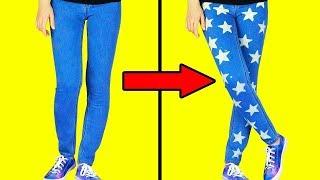 15 طريقة سهلة لتحديث الملابس في دقيقة واحدة