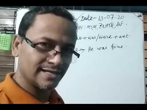 Class 5. English, Bangla & Religion. 13/7/20