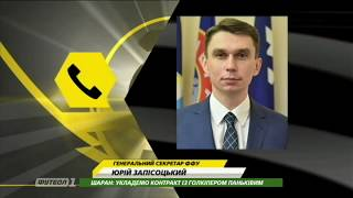 Юрий Записоцкий: Мы готовы оплатить услуги независимого аудитора для Десны