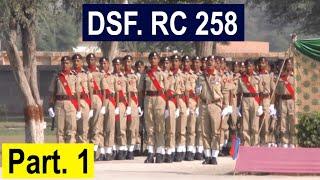 Pakistan Army Prade DSF RC 258    Part 1    Army Prade    DSF Official