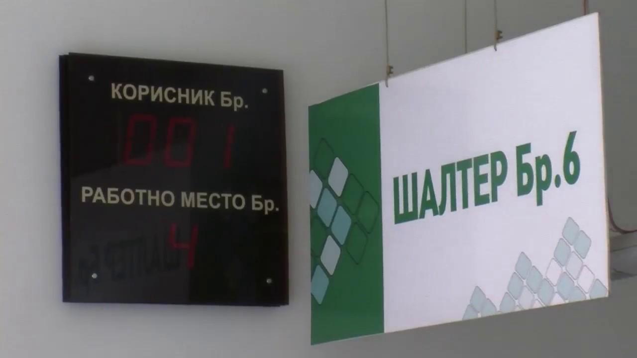 ТВМ Дневник 01.02.2018