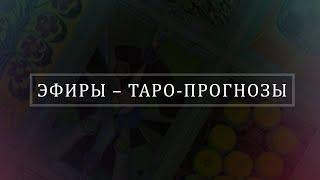 ru tdk part2 2009 03 25 22 06