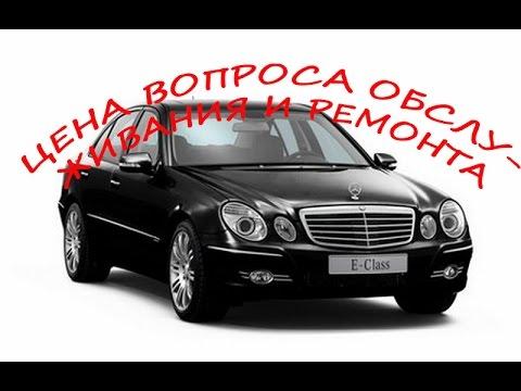 Автосервис по-эстонски Цена вопроса #качества!