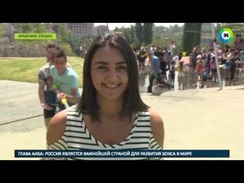 Сухим не останется никто: армяне весело отметили Вардавар