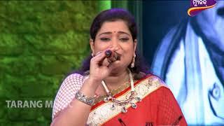 A for Akshaya | Baje Bainsi Nache Ghungura | Odia Song by Anjali Mishra