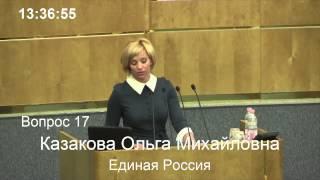 видео Глава 28 НК РФ. Налоговый кодекс с комментариями